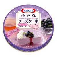 森永乳業 小さなチーズズケーキ ブルーベリー
