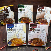 MCC 神戸カレー100シリーズ