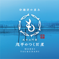 茂平ロゴ 印旛沼