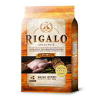 RIGALO ターキー